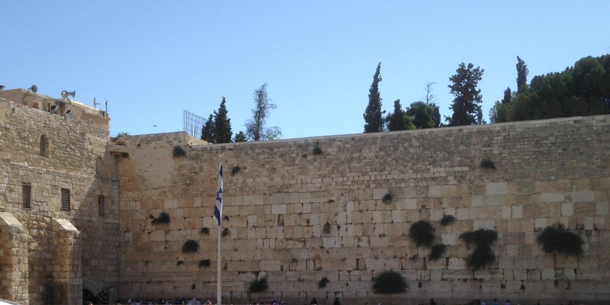 Israel, the Western Wall
