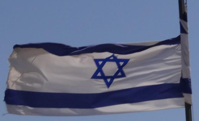 israel-flag-657x400-dsc00427