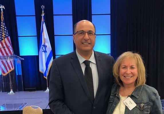 Ambassador Aharoni with Penny S. Tee
